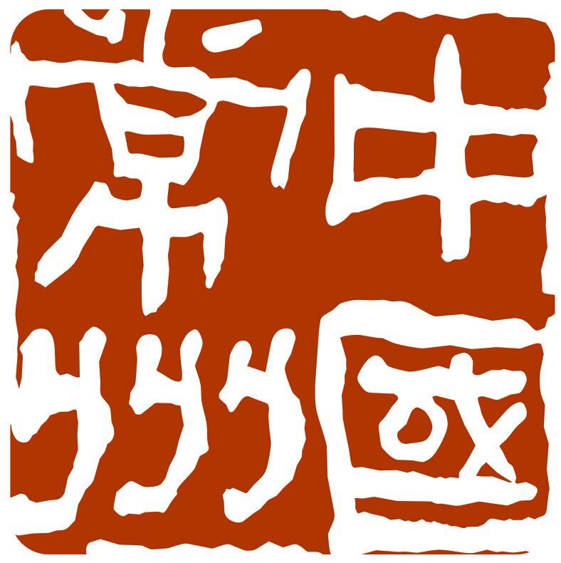 Wappen: chinesische Zeichen auf orangenem Grund
