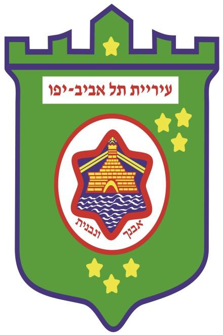 Wappen: Grünes Schilf, darin e in roter Stern