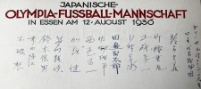 Foto: Japanische Schriftzeichen als Unterschriften im Stahlbuch